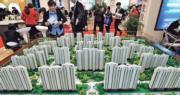 旭輝中期純利錄36.03億元人幣 大悅城地產多賺4.35倍