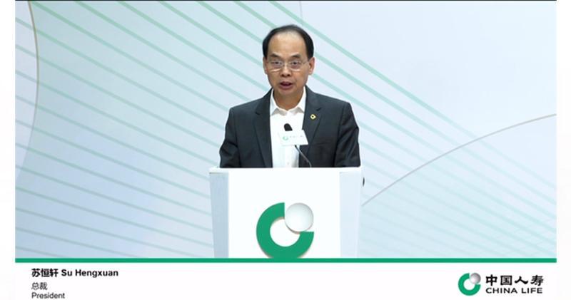 蘇恒軒表示,當前面臨的短期挑戰屬陣痛期,仍看好中國經濟長期向好的發展態勢。(網上新聞發布會截圖)