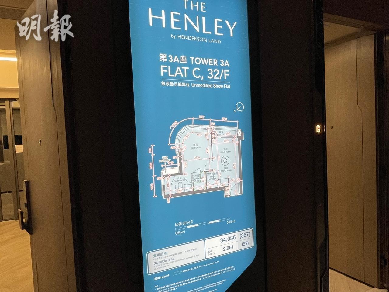 THE HENLEY III示位首曝光。(林尚民攝)