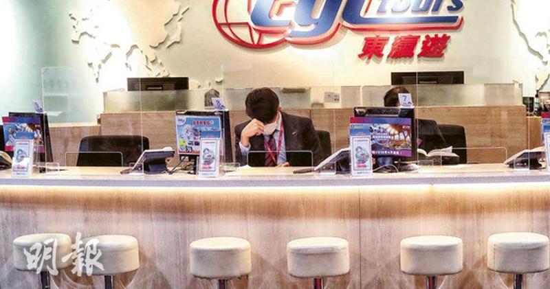 東瀛遊中期虧損擴大至6907萬 網購平台收入升2倍