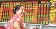 滬深三大指數高開 人行淨投放400億人幣