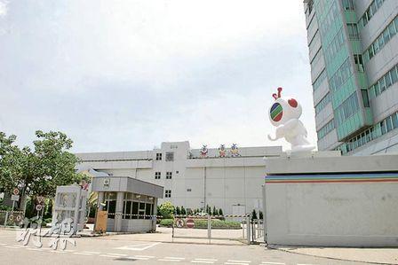 TVB:完成收購士多75%股權 委任岑迪贊為電商業務群總裁