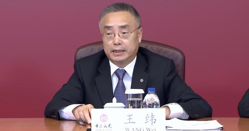 王緯表示,預計淨息差仍面臨下行壓力。(網上發布會截圖)