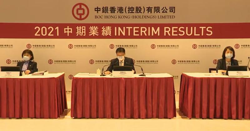 中銀香港:次季減值撥備增加 疫情反覆個別客戶還款面臨較大壓力