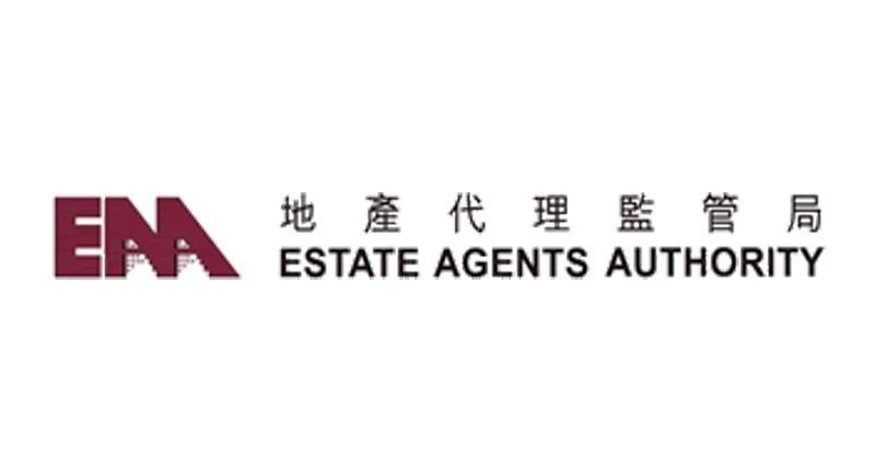 地監局:部份境外物業投資 可能受證券及期貨條例規管