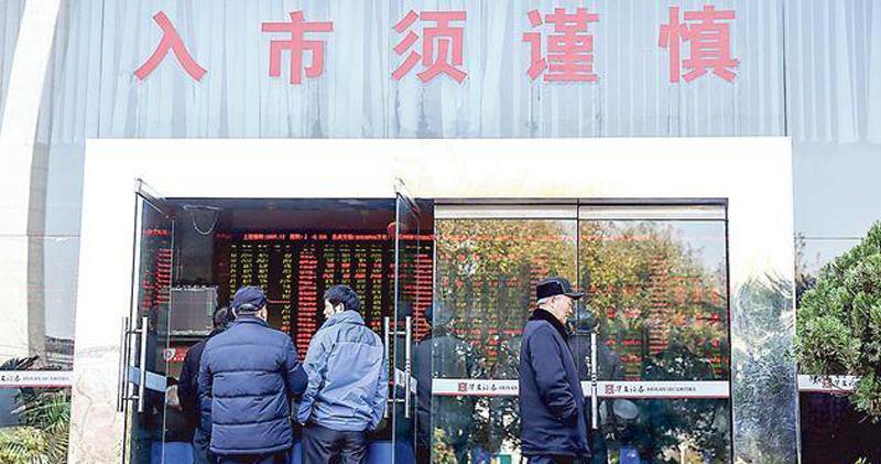 滬指午後回勇 連升三日 兩市成交額破1.4萬億人幣