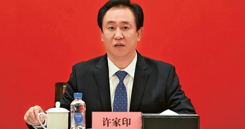 中國恒大近兩月以樓代債涉252億人幣 另賣產套現145億元