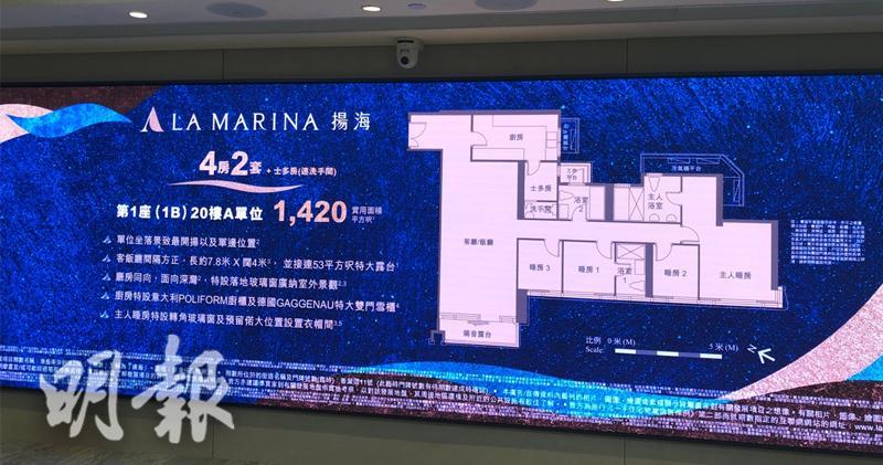揚海招標4房戶單位圖則。