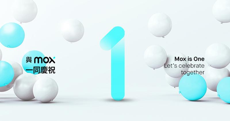 虛擬銀行|Mox:客戶約16萬人 存款規模近56億元