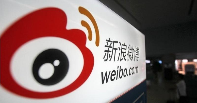 響應清理有害中國經濟的內容 微博關閉至少52個帳號