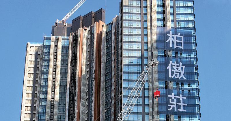 柏傲莊III新增3房買家取消交易 累積24宗
