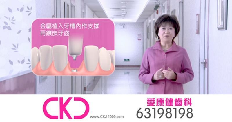 希瑪眼科3.85億人幣收購深圳愛康健