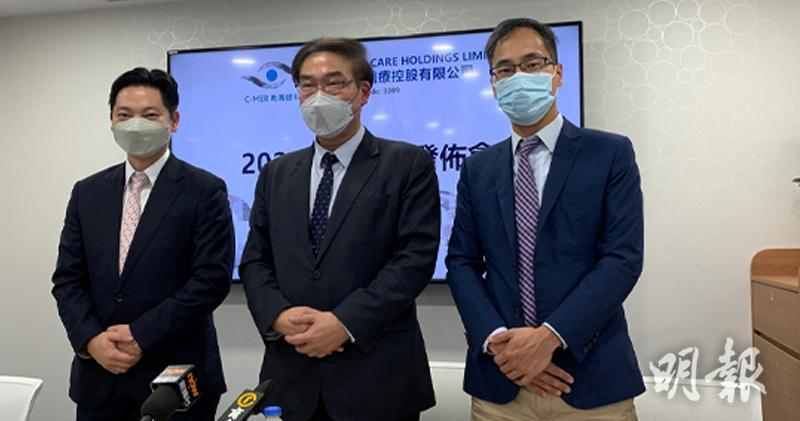 左起,希瑪眼科首席策略及投資總監陳永基、主席兼行政總裁林順潮及 首席財務總監陳華平