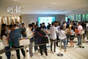 港島南岸2期揚海首輪銷售情況(楊柏賢攝)
