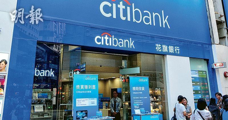 花旗據報將設立團隊 助中國企業開拓新加坡市場