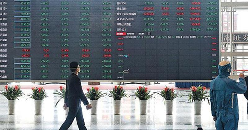 滬深三大指數兩連升 兩市成交額逾1.4萬億人幣