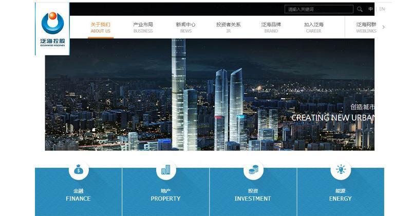 泛海據報以約30億美元出售北京辦公樓