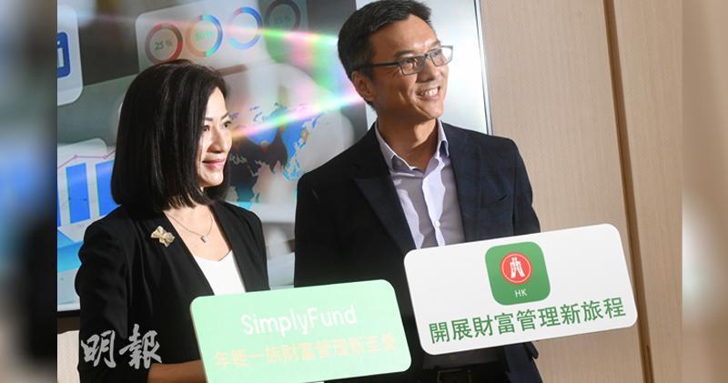 李佩珊(左)表示,恒生銀行將推出美股掛鈎新產品。旁為鄭維章。(劉焌陶攝)