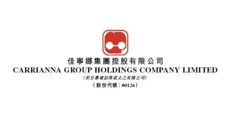 佳寧娜與佳兆業簽署合作框架協議 家滙廣場首選佳兆業為合作伙伴
