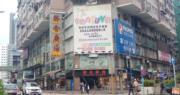 王敏剛胞姊3500萬沽聯合廣場舖 34年勁賺2620萬