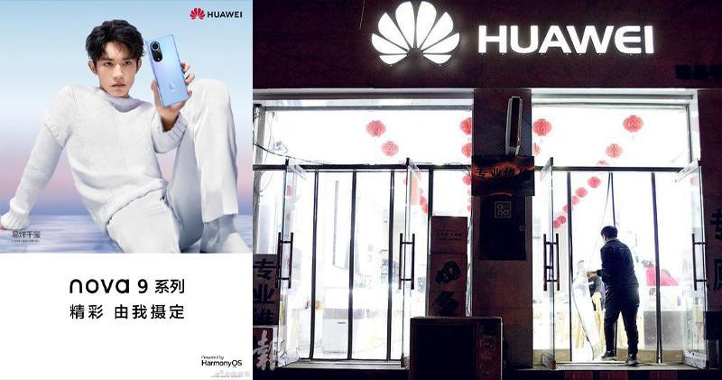華為下周一舉行新品發布會 搶先蘋果發布新手機