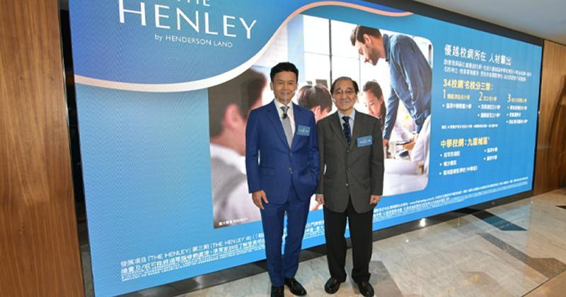 HENLEY III 加推81伙折實均呎2.88萬 616萬入場