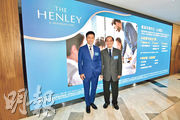 恒基物業代理營業(一)部總經理林達民(左)表示,啟德THE HENLEY III 加推81伙,折實價入場費615.98萬元;料下周以先到先得形式發售。