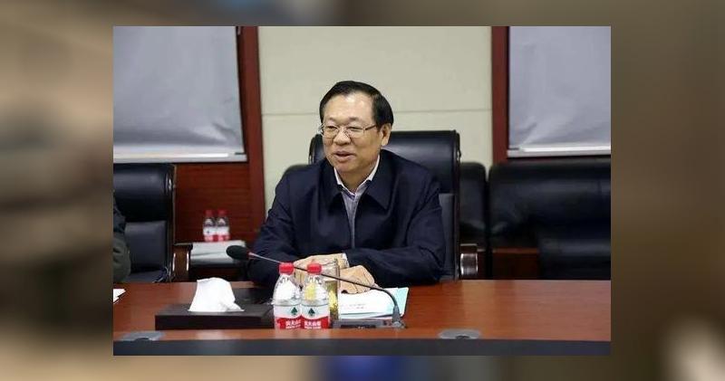 央視:國開行副行長何興祥涉違紀違法 受中紀委調查。(網上圖片)