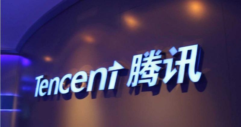 監管風波|騰訊遭瑞信剔出亞太區焦點股份名單