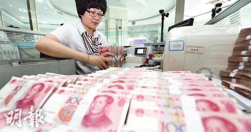 中國8月新增人民幣貸款1.22萬億 較預期少