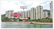 華懋賣足約30年的青龍頭豪景花園,屋苑附近地皮近期有新動作,華懋就屋苑對開臨海地皮,向城規會申請作住宅發展,涉及150伙。(資料圖片)