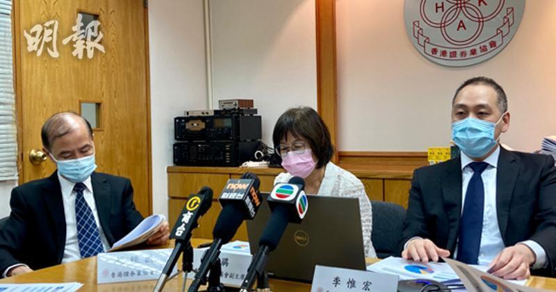 香港證券業協會:無法參與理財通對券商「不公平」