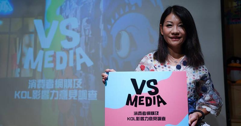 VS Media公司創辦人兼行政總裁黃雅芬 (楊柏賢攝)