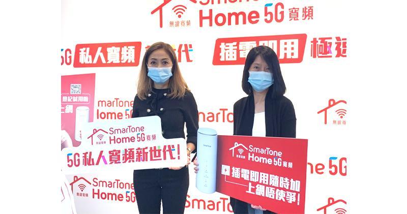 (左)數碼通市場及銷售部主管林寶彤,(右)數碼通固網服務及直銷市場總經理羅艷芬