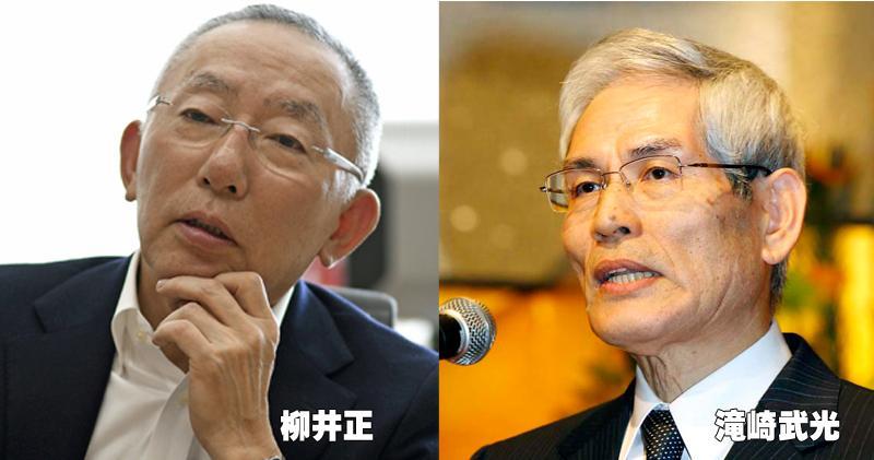 Keyence創辦人身家3000億 取代UNIQLO創辦人成日本首富