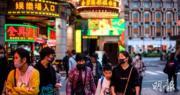 澳門政府修改《博彩法》進行公眾諮詢