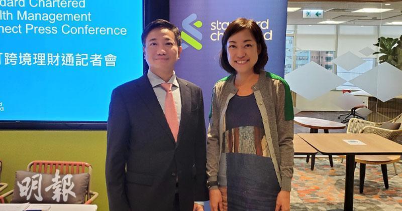 渣打大灣區行政總裁林遠楝(左)、渣打大中華及北亞地區財富管理業務區域主管江碧彤(右)