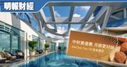 WeChat Pay HK推月餅限時優惠買15盒送酒店套房一晚
