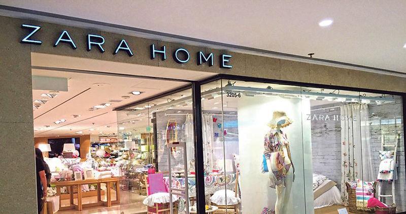 Zara母企印地紡銷售回復疫情前最高水平