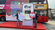 WeLab Bank(匯立銀行)伙九巴推出巴士乘車優惠。(胡學能攝)