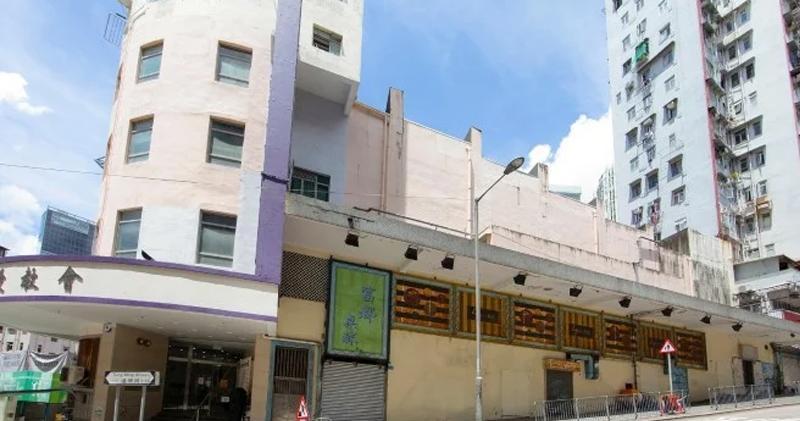 觀塘戲院原址部份放售 叫價2億元