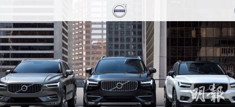 據報吉利將分拆富豪汽車於瑞典上市集資200億美元