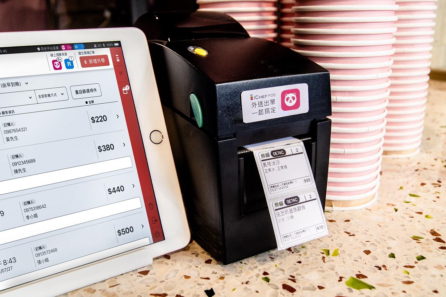 iCHEF整合foodpanda外賣系統 平台增星馬台近9,000間餐廳