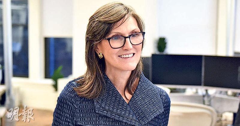 女股神Cathie Wood續減持特斯拉 出售價值6200萬美元股票