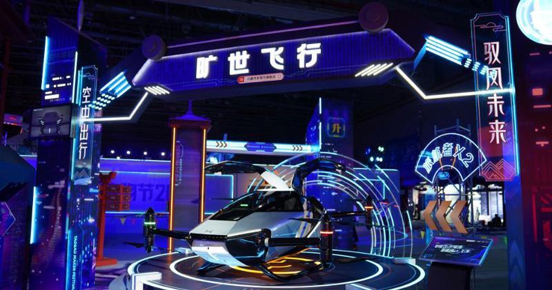 小鵬匯天稱將於2024年交付飛行汽車