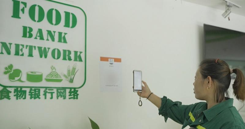 阿里巴巴:內地首家食物銀行在淘寶上線