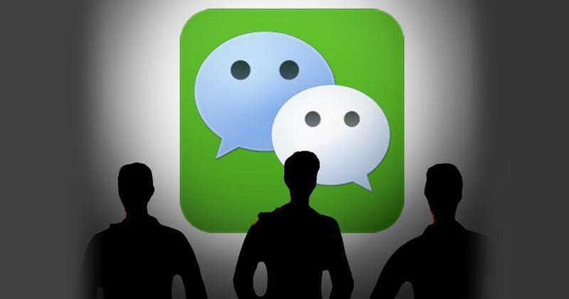 騰訊:微信調整外部鏈接內容管理規範 今起執行