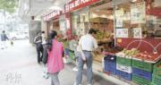 佳寶老闆林曉毅一周內4度沽貨,最新以1.23億元沽出深水埗東京街相連舖。圖為佳寶一間店舖。