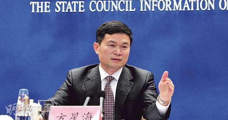 中國證監會副主席方星海