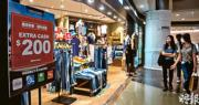 港府8月發放首期電子消費券冀帶旺零售業,但有業界人士向本報表示,消費券效用僅維持一星期,隨後銷售情况已重回淡靜。(資料圖片)